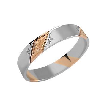 Zlatý snubní prsten č. 205 - 585/2,85g