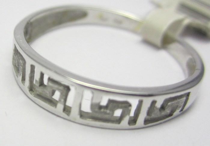 Dámský celozlatý prsten z bílého zlata 585/1,75 gr vel. 58 P674